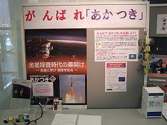2010122403