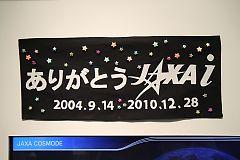 2010122801