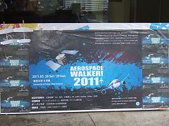 2011052801