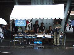2011052817