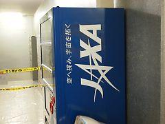 2011073031