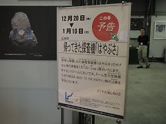 2011111404