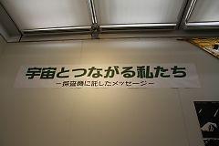 2011121401