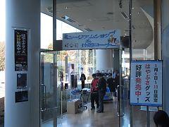 2012010827