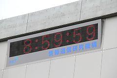 2012070101