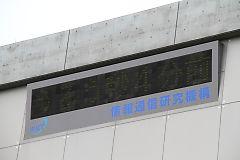 2012070107