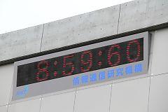 2012070110