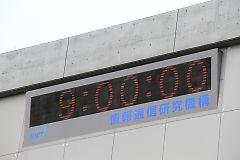 2012070111
