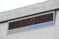 2012070112