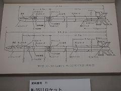 2012081622