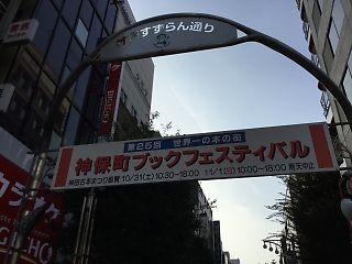 2015110102